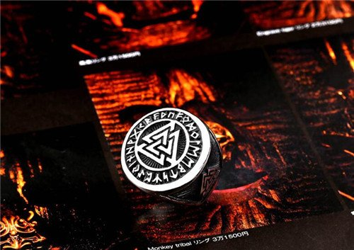 Nordic Viking rune stainless steel ring